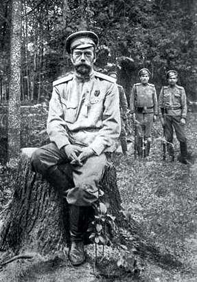 Car Mikołaj II po abdykacji.